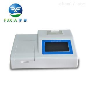 FX-NC08 FX-NC08型農藥殘留檢測儀