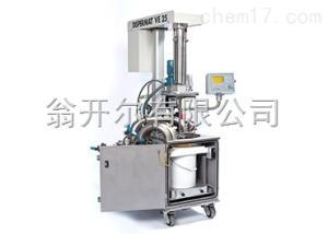 VE25 混合分散设备,高粘度分散机