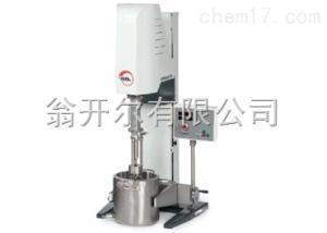 Dispermat CN70 色漿高速分散機