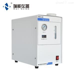 RNH-300 RNH-300氢气发生器