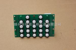 气相色谱仪 网络版气相色谱 反控按键板