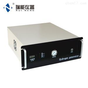 RNH-300Z 供应在线氢气发生器