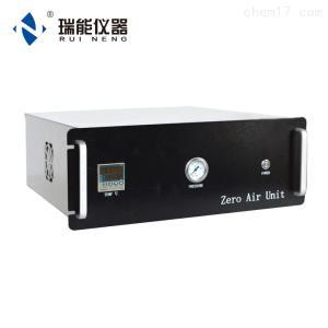 RNA-1000Z 瑞能在线零级空气发生器
