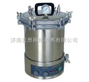YXQ-LS-18SI 自動手提式高壓蒸汽滅菌器 YXQ-LS-18SI