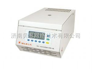 TGL-16臺式高速冷凍離心機