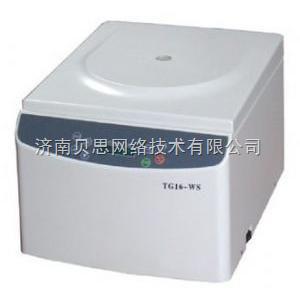盧湘儀TG16-WS高速離心機