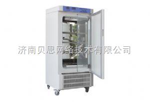 SPX-300BSH-II 智能型生化培养箱无氟环保型(新一代)SPX-300BSH-II
