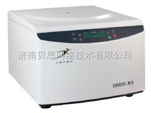 TDZ6B-WS 卢湘仪TDZ6B-WS台式低速自动平衡离心机