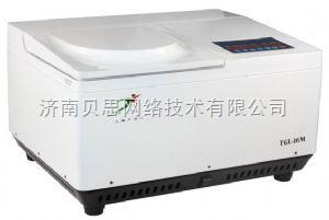 卢湘仪TGL-20M台式高速冷冻离心机