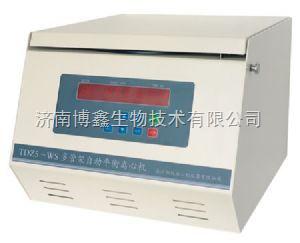 TD -WS台式低速离心机
