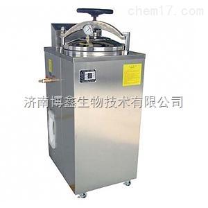 高壓蒸汽滅菌器價格\報價