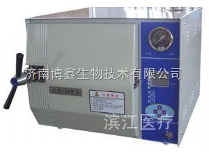 TM-XA24D TM-XA24D高壓蒸汽滅菌器/臺式微機型滅菌器