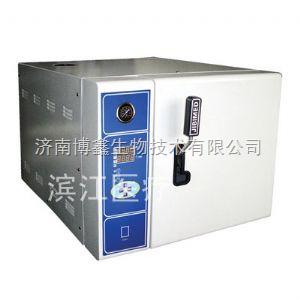 TM-XD35D 快速臺式蒸汽滅菌器/TM-XD35D全自動臺式滅菌器
