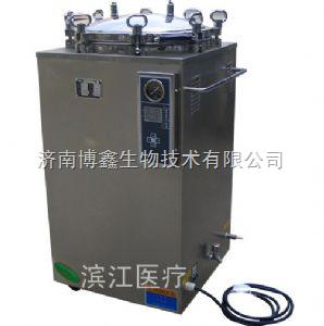 LS-B50L 立式压力蒸汽灭菌器数码显示LS-B50L