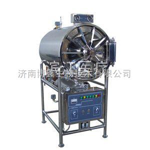 WS-280YDC 卧式蒸汽灭菌器WS-280YDC/圆形蒸汽灭菌器