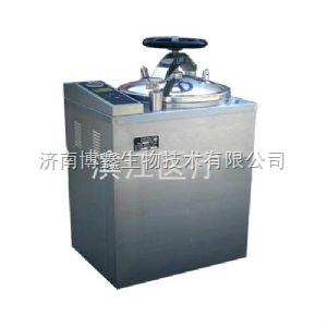 LS-B75L-Ⅱ LS-B75L-Ⅱ高压蒸汽灭菌器/蒸汽灭菌器微机型