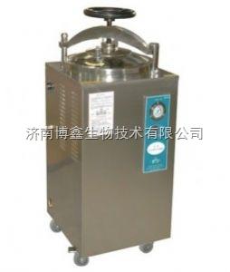 YXQ-LS-100SII 博讯立式高压蒸汽灭菌锅YXQ-LS-100SII