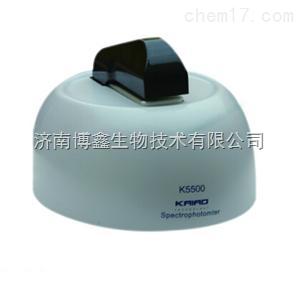 凯奥超微量分光光度计K5500