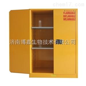 45加仑化学品防火安全柜/易燃液体防火安全柜