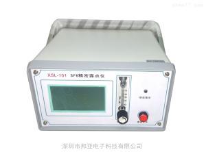 XSL101SF6精密露點儀