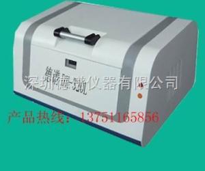DX320L X熒光光譜儀