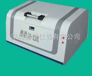 DX320L 便携式矿石元素分析仪