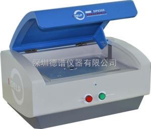 IDP-6300 深圳德譜DP6300鍍層測厚儀膜厚儀