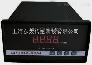 QBJ-3XYN-QBJ-3XYN油动机监测保护仪(智能化)