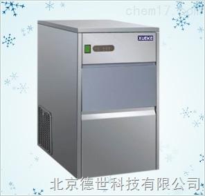 颗粒子弹头制冰机IM-25北京总代理