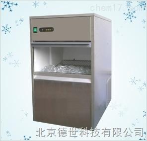颗粒子弹头制冰机IM-50北京总代理