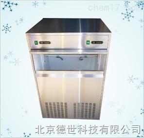 颗粒子弹头制冰机IM-100北京总代理