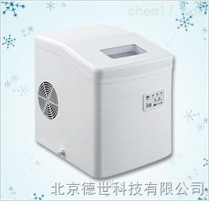 台式制冰机IM-15北京总代理