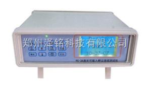 PC-3A 台式多功能激光粉尘连续测试仪(PM10、PM5、PM2.5及TSP)