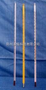 玻璃棒式温度计/化工棒式温度计*