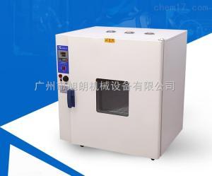 HK-350AS+ 北京智能数显电热鼓风干燥箱,药材烘干机
