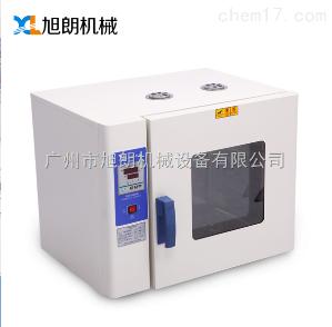 HK-350AS+ 供应新型五谷杂粮干燥箱,药材烘干机