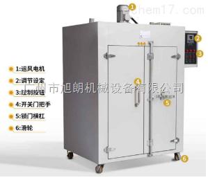 通用型工业烤箱 多功能干燥箱性价比高