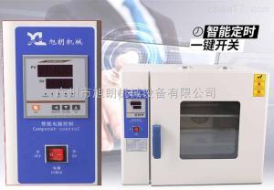 HK-350A+ 水果片低温烘焙机_数显定时鼓风烘箱