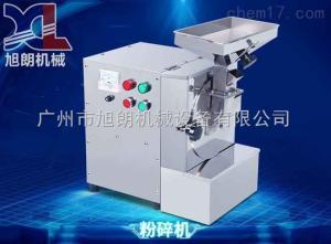 XL-910 专业芝麻油脂粉碎机厂家直供