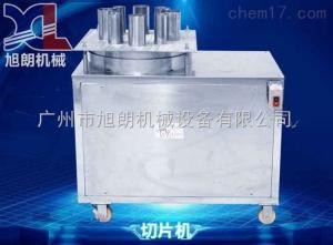 XL-75 果蔬加工切片机生产线水果切片机