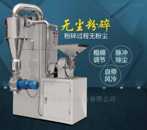 SZFJ-200 风冷装置无尘粉碎机组,中草药专用超细打粉