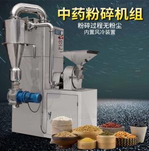 SZFJ-200 大型全自动粉碎机组,食品药材无尘打粉