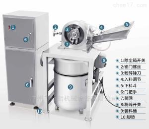 WN-300A+ 旭朗牌水冷锤式除尘粉碎机生产工厂批发直销