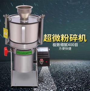 XL-30C 小型超微高粱、玉米粉碎机技术参数