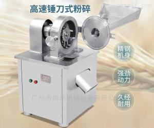 WN-200+ 高效率水冷粉碎机,连续式打粉机生产商供应