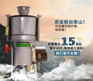 XL-30C 高速超细超微绿茶、桑叶粉碎机图片