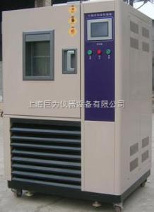 恒温恒湿试验机JW-TH-408C 淄博卓越型恒温恒湿试验机