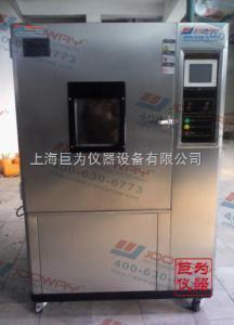 JW-T-120A 天津高低温试验箱生产厂家,高低温试验箱现货供应
