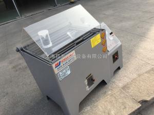JW-1497 台湾巨为品牌盐雾试验箱现货供应