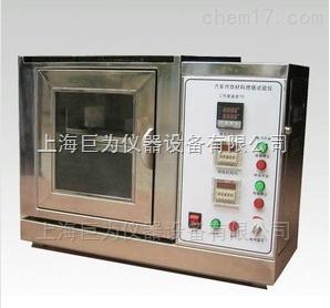 JW-GB8410 安徽省燃烧试验机